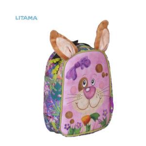 کیف غذای بچه گانه اوکی داگ طرح خرگوش